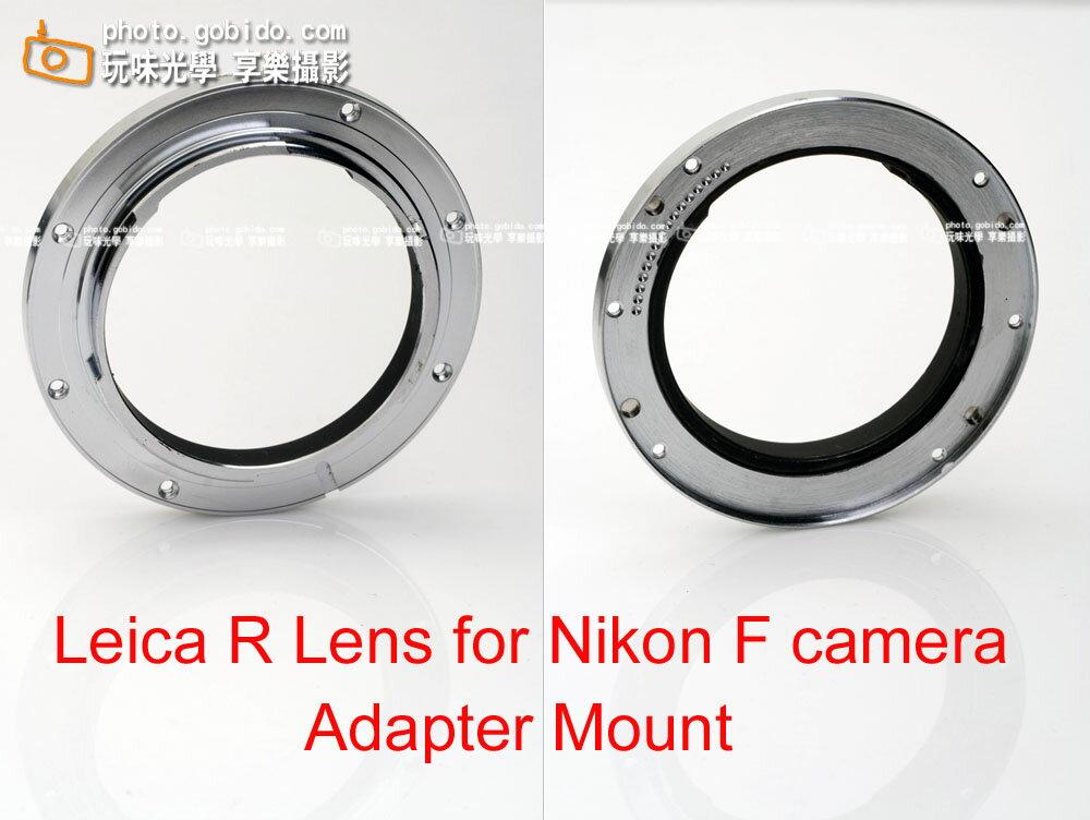 [享樂攝影] Leica Leica-R 鏡轉 Nikon 機身 鏡後轉接環 無限遠ok 免改鏡 改裝環 改口環 D7100 D5200 D800