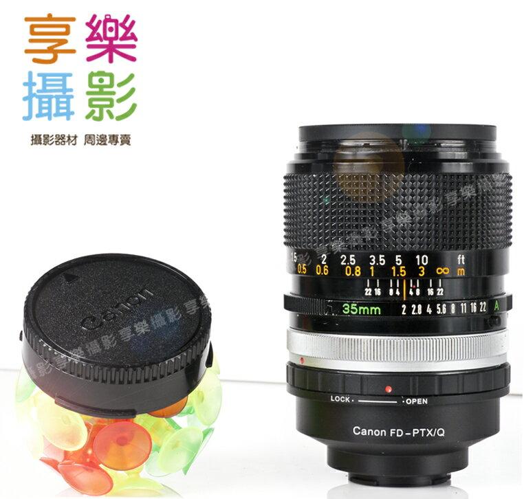^~享樂攝影^~ Canon FD 鏡頭 轉接 Pentax Q 黑環 轉接環 S.S.C