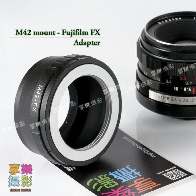 [享樂攝影] 檔板黑色 M42 轉接Fujifilm X-Mount轉接環 送後蓋 X-Pro1 X接環 無限遠可合焦