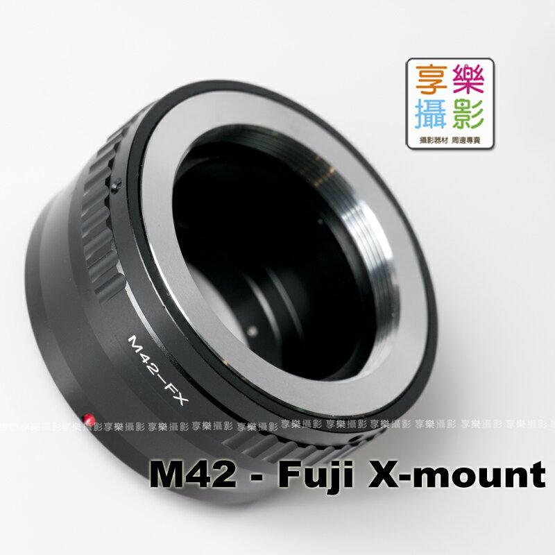 [享樂攝影]M42 Fuji FX Pro 黑 有檔板 Fujifilm X-Mount轉接環 送後蓋 X-Pro1 X接環 無限遠可合焦 XE1 X-Pro1
