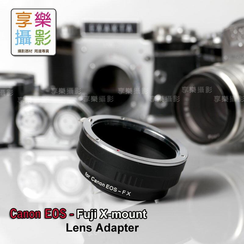 [享樂攝影]Canon EOS EF鏡頭轉接Fujifilm X-Mount 轉接環 高級霧面黑 X-Pro1 X接環 無限遠可合焦 EF 70D 6D 700D 650D 7D 5D3 5D