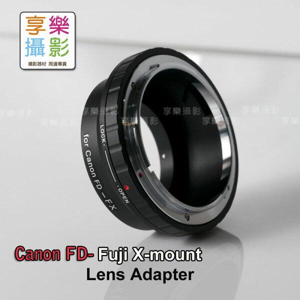 [享樂攝影]CanonFD鏡頭轉接FujifilmX-Mount轉接環X-Pro1X接環無限遠可合焦S.S.CFDFLLENS銘鏡AE-1