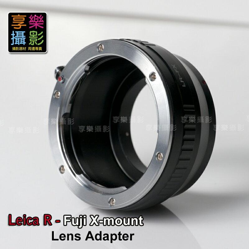 [享樂攝影] Leica R鏡頭轉接Fujifilm X-Mount轉接環 送後蓋 X-Pro1 X接環 無限遠可合焦Summicron Elmarit