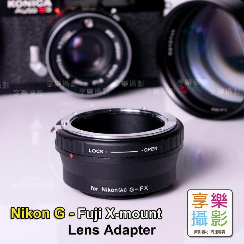 [享樂攝影] Nikon G鏡頭轉接Fujifilm X-Mount轉接環 送後蓋 X-Pro1 X接環 無限遠可合焦AI AIS