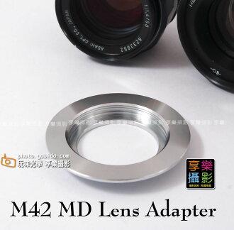 [享樂攝影] M42鏡頭轉接Minolta X-600 MD MC SR Mount 轉接環 SRT 101,102,XG-M,X700,XD11