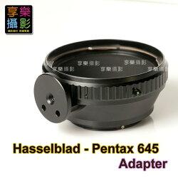 [享樂攝影]Hasselbland C CF 哈蘇 轉接 Canon EOS EF 轉接環 有腳架環 腳座架版 5D2 5D3 550D 650D  Zeiss C CF