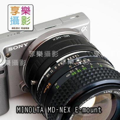 [享樂攝影]Leica R LR鏡頭轉接Sony E-mount 轉接環 NEX5 NEX6 NEX-VG10 無限遠可合焦 A7 A7ii A6300 E-mount