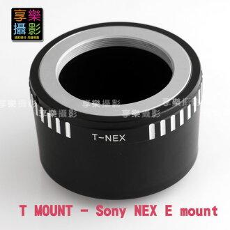 [享樂攝影] T-mount T接環 T2接環 望遠鏡轉Sony E-mount NEX轉接環NEX5 NEX3 VG10 NEX7 5N C3