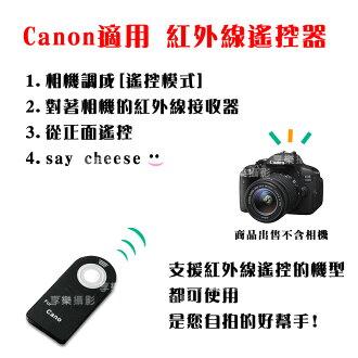 [享樂攝影] Canon 紅外線遙控器 無線 EOS M 100D 700D 650D 600D 6D 7D 550D 450D 5DII 5DIII 5D2 5D3 參考 RC-6 RMCDPC10..
