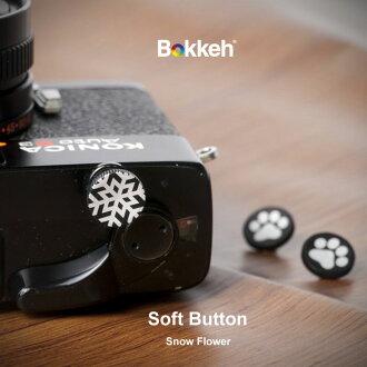 [享樂攝影] New Style!冬季限量款 雪花快門按鈕 黑色 風格快門鈕 金屬材質 12mm Fuji X-E1 X-pro X100 lomo 底片機