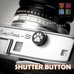 [享樂攝影] New Style!限量獨賣款 貓爪(狗爪?)快門按鈕 風格快門鈕 金屬材質 黑色 12mm Fuji X-E1 X-pro X100 lomo 底片機