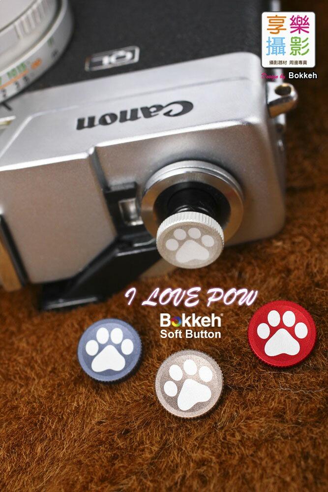 [享樂攝影]New Style!限量獨賣款 貓爪(狗爪?)快門按鈕 風格快門鈕 金屬材質 紅 藍 銀 鈦 4色 12mm Fuji XE1 XE2 lomo 底片機