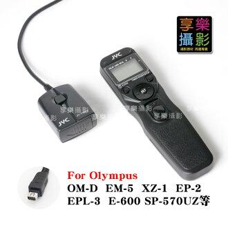 [享樂攝影] JYC 爵影 無線 遙控 定時快門線 Olympus OM-D EM-5 XZ-1 EP2 E-PL3 E600 參考TW-282 MC-36R