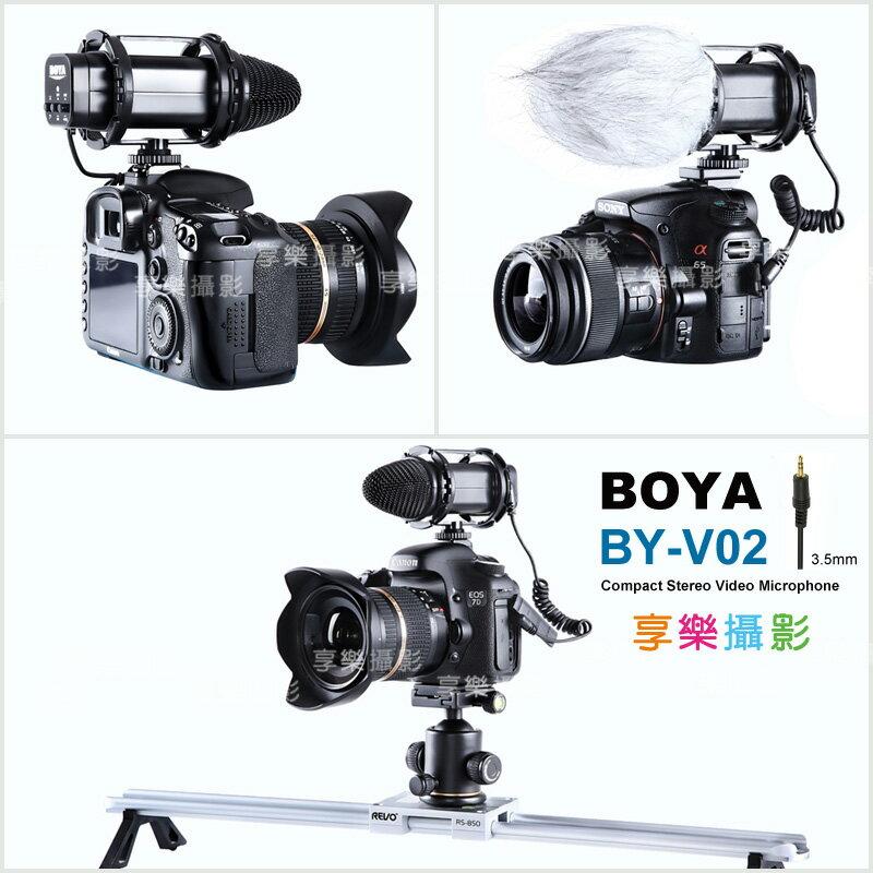 [享樂攝影]公司貨保固一年 BOYA BY-V02 立體聲電容式麥克風 高感度心型指向麥克風 攝影機/相機收音麥克風 電腦視訊會議|可轉接手機