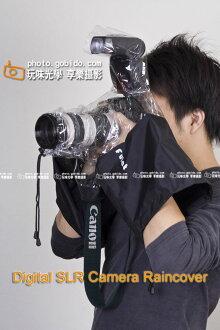 [享樂攝影] 單眼相機專用SLR DSLR 防雨罩 防雨套 相機雨衣 防水套 防水罩 防風防寒 預留閃燈孔