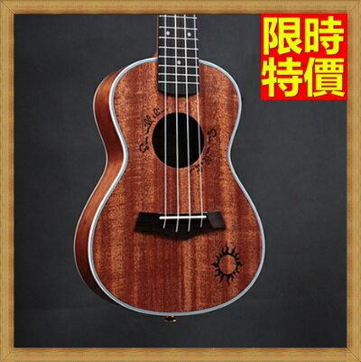 ★烏克麗麗ukulele-23吋桃花心木合板夏威夷吉他四弦琴弦樂器2款69x30【獨家進口】【米蘭精品】