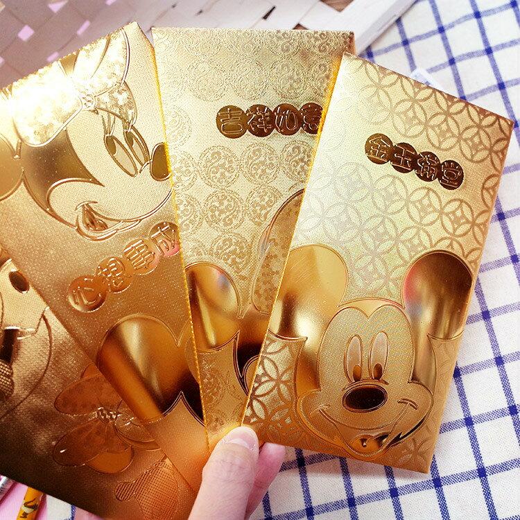 PGS7 迪士尼系列商品 - 迪士尼 米奇 Mickey 米妮 Minnie 金箔 紅包袋 紅包 米老鼠【SHW7045】