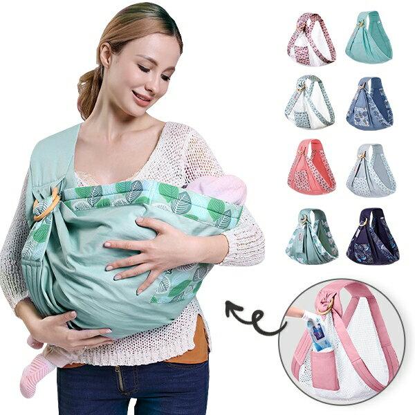嬰兒背巾背帶哺乳巾寶寶子宮型背巾 JoyBaby