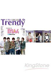 TRENDY偶像誌NO.38:B1A4&許永生、金奎鐘、金亨俊特殊封面設計