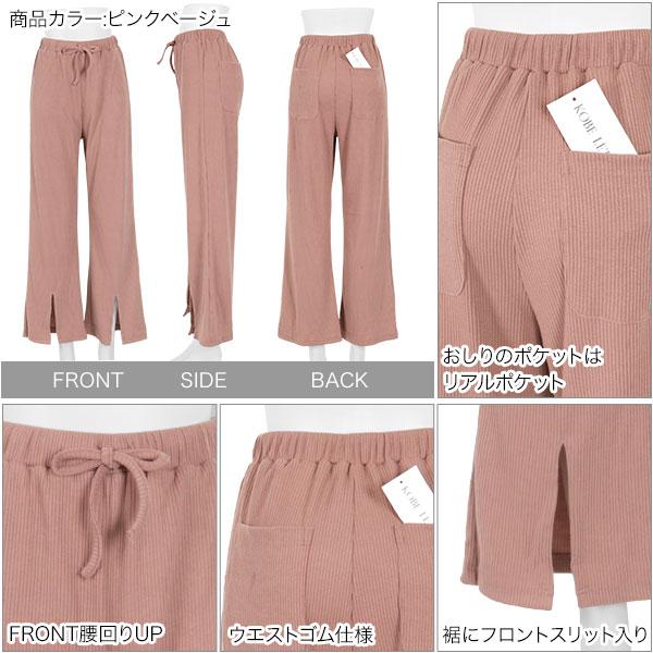 日本Kobe lettuce  /  夏季輕膚休閒長褲  /  m2544-日本必買 日本樂天直送。滿額免運(2380) 2
