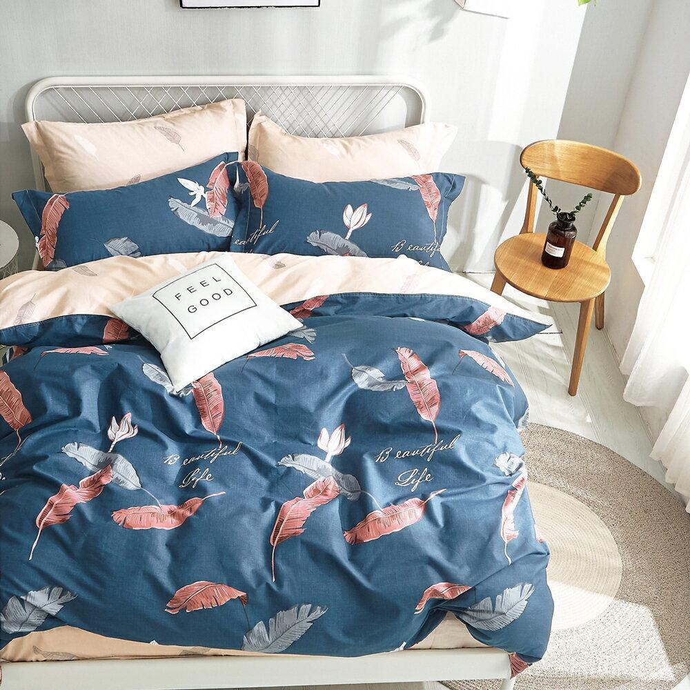 【獨家再開11 / 15 10:00 ▶買就送高級枕套x1 】臺灣製100%精梳純棉 雙人被套床包四件組 雙人四件式 -多款任選 Pure One 1