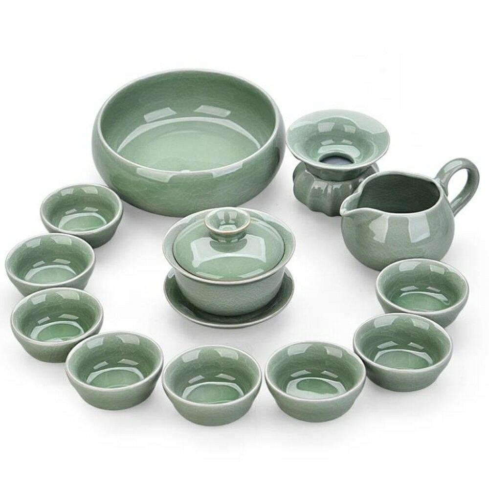 茶具 整套陶瓷功夫茶具 泡茶杯蓋碗茶壺 青瓷哥窯開片茶具套裝家用 領券下定更優惠