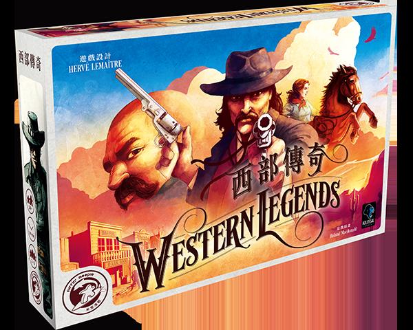 【免費送牌套】西部傳奇 Western Legends 繁體中文 正版桌遊 含稅附發票 實體店面