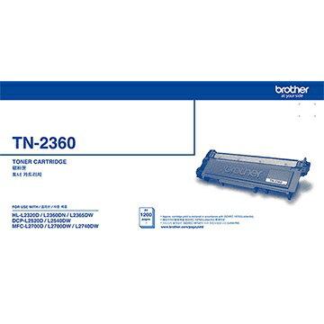 Brother TN-2360 原廠黑色碳粉匣 適用機型:HL-L2320D、L2360DN、L2365DW、DCP-L2520D、L2540DW、MFC-L2700D、L2700DW、L2740DW