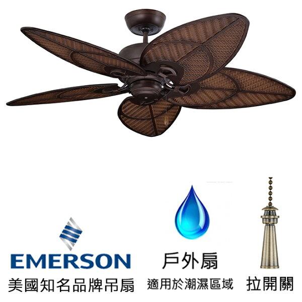 [topfan]EmersonBatalieBreeze52英吋戶外扇(CF621VNB)威尼斯銅色(適用於110V電壓)