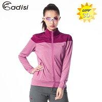 時尚防曬遮陽外套到ADISI AJ1811057女輕薄排汗防曬外套 (S~2XL) / 城市綠洲專賣(CoolFree、抗紫外線、快乾、輕量)就在城市綠洲推薦時尚防曬遮陽外套