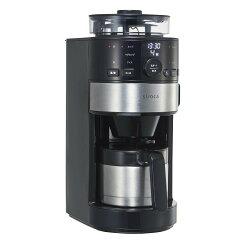 日本必買 siroca 全自動研磨保溫咖啡機 SC-C122  研磨咖啡機 0.54L 免濾紙 不銹鋼濾網 咖啡豆和咖啡粉兩用機型 日本必買代購