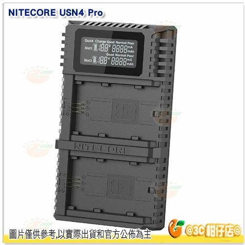 NITECORE USN4 PRO USB 雙槽 LCD 顯示 充電器 公司貨 相機座充 FZ100 電池專用 適 A9 A73
