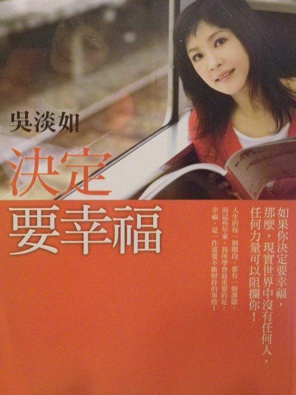 《真愛殺手-BETTER 12》ISBN:9578302665│經典傳訊│王悅燕, 卡洛琳.布│九成新