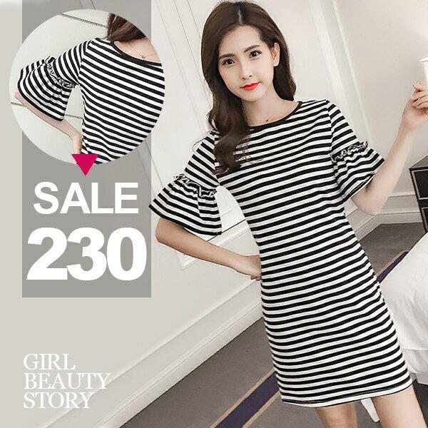 SISI【D7142】清新優雅寬鬆圓領條紋荷葉喇叭波浪袖顯瘦中長款連身裙洋裝