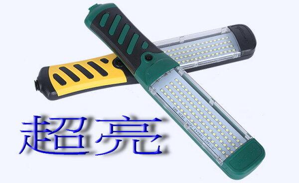 (充電式)80顆燈珠工作燈+吸鐵+掛勾汽車維修燈led工作燈磁鐵燈軟管燈工作燈維修燈停電燈手電筒