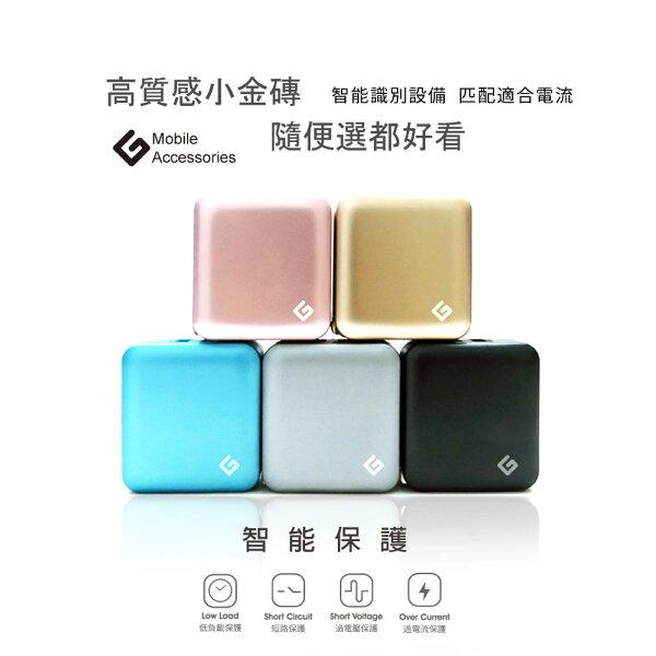 THEG3.4A台灣製造AC轉USB充電器充電頭平板手機通用iPadiPhoneHTCOPPOSONY