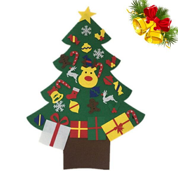 耶誕送禮⛄新款聖誕節 兒童手工益智DIY 立體手工 不織布 聖誕樹【H81134】 0