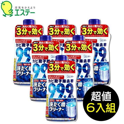 【6入組合更划算】日本【雞仔牌】ST洗衣槽除菌劑