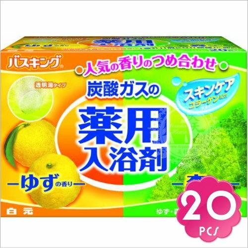 日本白元膠原滋潤發泡入浴劑(20錠)-柚子森林 [54679]在家SPA.泡湯