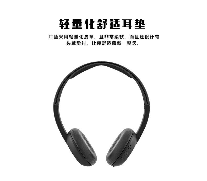 美國 潮牌 Skullcandy UPROAR 阿波羅 耳罩式 耳機 公司貨 頭戴 舒適配戴 極致音效 2