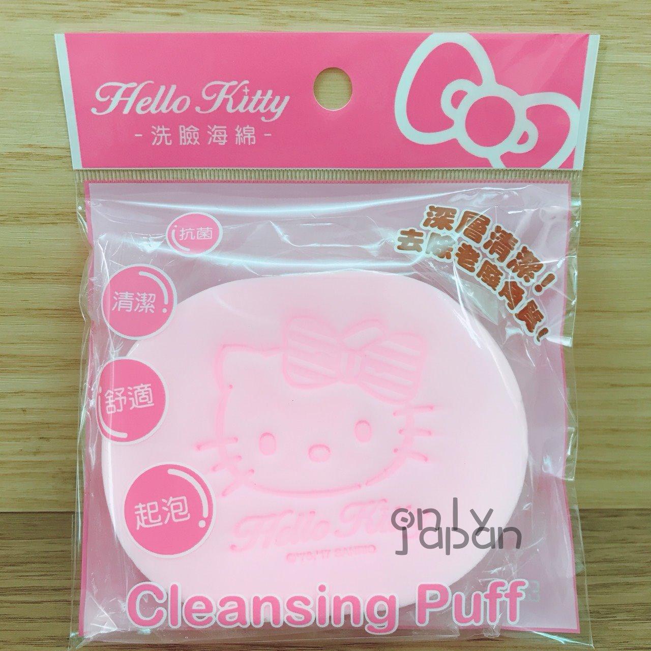 【真愛日本】18010200005 洗臉海綿-KT大臉 三麗鷗 kitty 凱蒂貓 洗顏海綿 清潔海綿 美顏