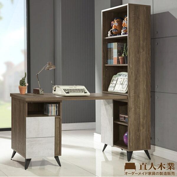 【日本直人木業】TINO清水模風格60CM書櫃加調整書桌