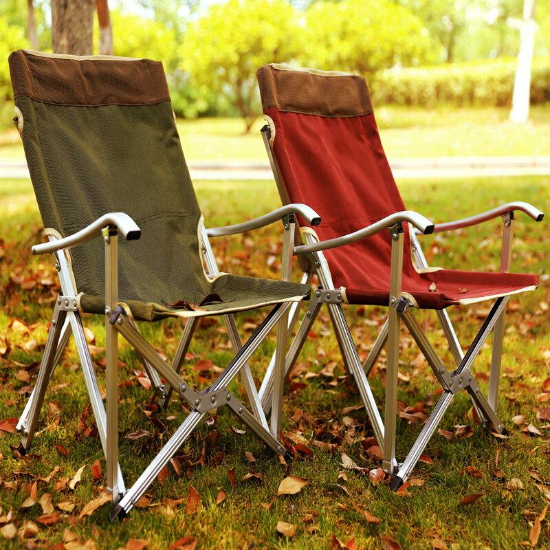 露營戶外 鋁合金小川椅 附收納袋 露營椅 兒童椅 野餐椅 折疊椅 摺疊椅 釣魚椅 休閒椅(附收納袋)