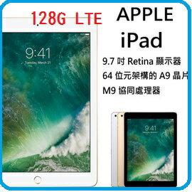 【12期分期0%】【2017.6 New iPad LTE版上架】Apple 蘋果 New iPad LTE 版 128GB 灰/銀/金 三色