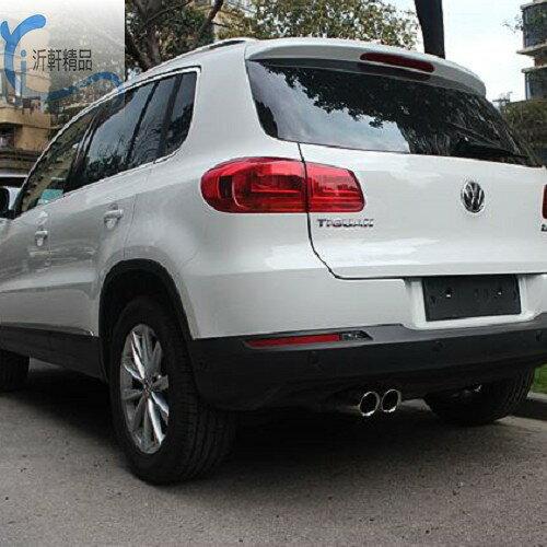 VW 福斯 TIGUAN 專用裝飾尾管 尾喉 排氣管 304不銹鋼尾飾管 沂軒精品 A0016-1