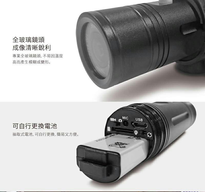 愛國者 K700III 防水 機車行車記錄器(含16G卡)