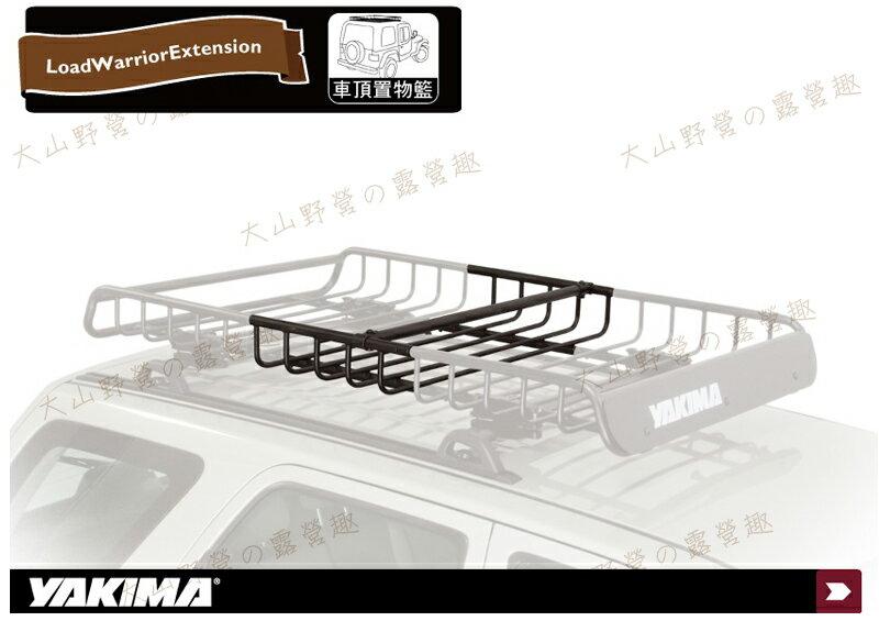 【露營趣】安坑特價 YAKIMA Megawarrior 終極戰士置物籃延長架 行李盤 行李籃 行李箱 行李架 攜車架 貨架