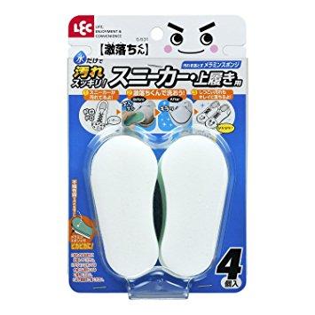 日本製 LEC 激落君白鞋球鞋清潔刷 鞋橡皮擦 4枚入 無須清潔劑 白鞋救星*夏日微風*