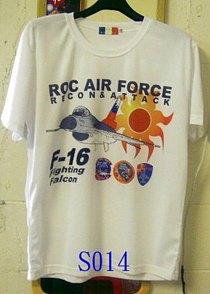 100年 限量 紀念版套組 空軍排汗衫 + 馬克杯 套組 F-16 太陽花(S014+F16) 0