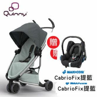 【贈提籃】荷蘭【Qunniy】ZAPP X FLEX 標準版嬰兒手推車(三輪/ 獨立雙把手)-11色 8